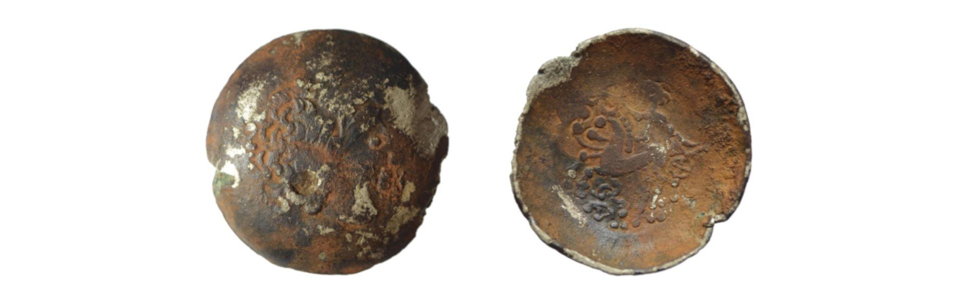 Vorder- und Rückseite einer Münze aus dem keltischen Schatzfund von Tägerwilen. Photo credits: © 2018 Amt für Archäologie des Kantons Thurgau (Foto: Julian Rüthi).