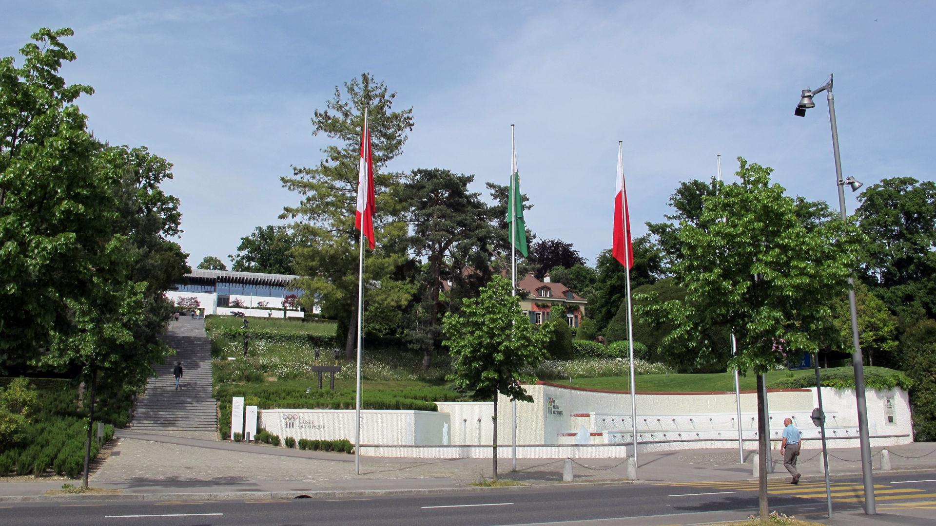 Lausanne, Musée Olympique